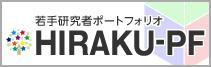HIRAKU-PF